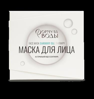 Маска для лица CARBOXY-терапия СО2