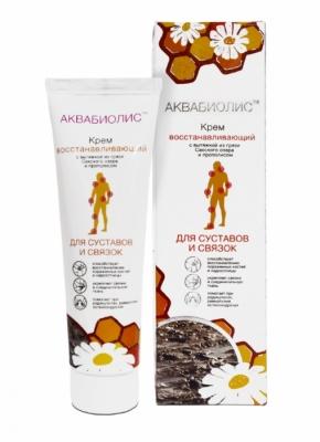 Аквабиолис Крем для суставов и связок «Восстанавливающий» 100 мл.