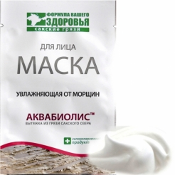 Аквабиолис Крем-маска для лица «Увлажняющая от морщин» 15мл.
