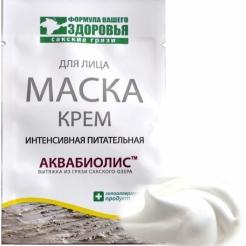 Аквабиолис Крем-маска для лица «Интенсивная питательная» 15мл.